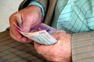 Кому из пенсионеров повезет и он получит 10 пенсий за раз