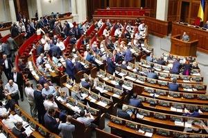 Пестрый парламент: В случае выборов в Раду прошли бы 8 партий