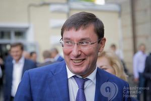 Луценко: Задержана вооруженная группа, собиравшаяся захватить Раду