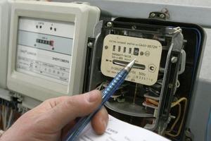 С 1 августа подорожает электроэнергия для населения. А в дальнейшем возможно подорожает снова в десятки раз