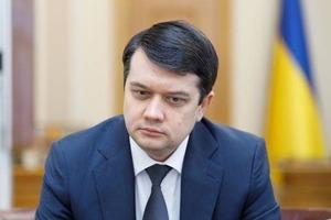 Слуги народа инициируют отставку спикера Верховной Рады