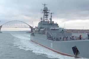 Россия грозит «красной карточкой и удалением» за приближение к Крымскому мосту