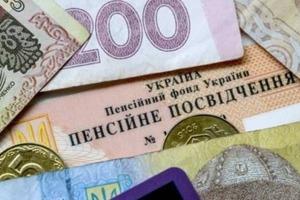Украина выплатила проживающим в ОРДЛО пенсионерам 80 млрд. грн