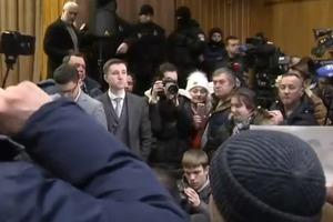 Активисты сорвали начало заседания Апелляционного суда по делу Саакашвили