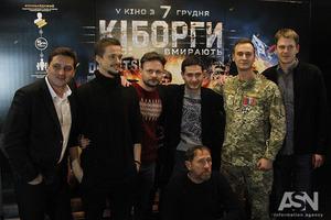 Фильм не о войне, а о мире. В Киеве состоялся предпоказ фильма Киборги