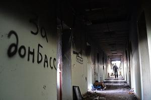 России померещилась новая война в законе о деоккупации Донбасса