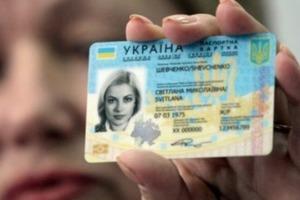 Нечем читать: у украинцев возникли проблемы с биометрическими паспортами