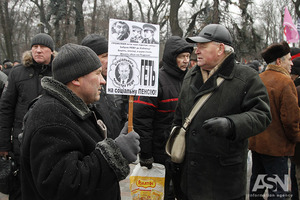 Военные пенсионеры готовы пожаловаться в ЕСПЧ на украинское правительство