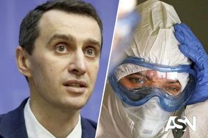Минздрав спрогнозировал вторую волну эпидемии коронавируса в Украине