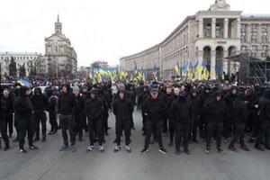 Нацкорпус вновь митингует на Майдане в Киеве