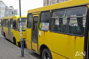 Бензин ни при чем: проезд в маршрутках Киева дорожает из-за коррупционного налога — эксперт