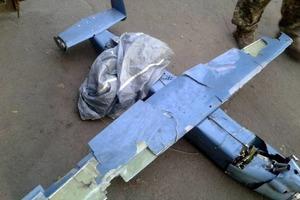 ППО на Донбасі збила наворочений дрон росіян