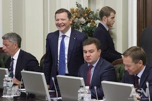 Прокуратура закрыла дела против Ляшко, Хомутынника и других нардепов