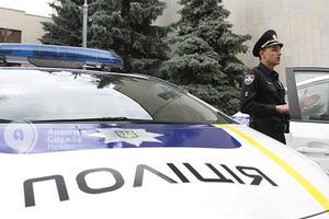 В Киевской области разыскивают убийц двух участников АТО
