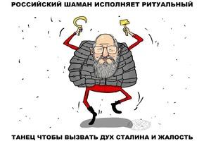 Вассерман решил баллотироваться в депутаты Госдумы.