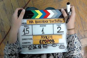 «Тихие мысли»: заканчиваются съёмки фильма 10-го отбора Госкино