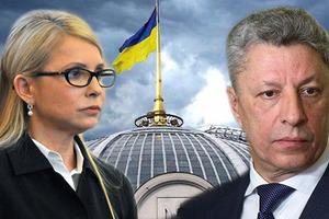 Бойко - Тимошенко. За какого президента проголосует Донбасс