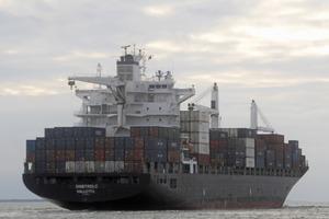 СМИ: Украинские моряки обнаружили 300 кг кокаина
