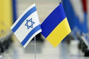 Украина подписала с Израилем важный экономический договор