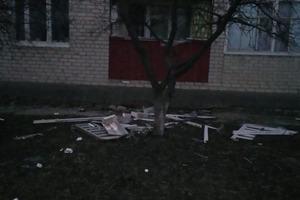 У Харківській області стався вибух: є постраждалі