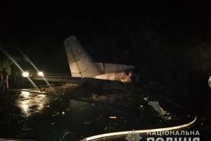 В Чугуеве самолет с курсантами и офицерами рухнул возле жилых домов: видео страшного ЧП