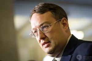 Геращенко: Обвинениями Соломатиной займется НАБУ, но точку поставит суд