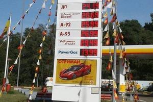14 навсегда: Эксперты говорят, что сжиженный газ никогда уже не будет стоить дешевле