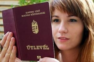 На Закарпатье открыли «охоту» на владельцев венгерских паспортов
