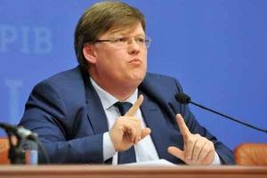 Розенко пояснив, чому затримують пенсії переселенцям
