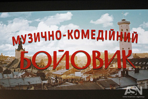 «Шляхетні волоцюги»: Братья Гадюкины презентовали новый клип
