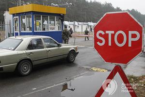 Виновны в безрассудстве евробляхарей: Луценко призвал к ответу Львовскую таможню
