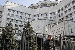 Виктор Городовенко принес присягу судьи КСУ