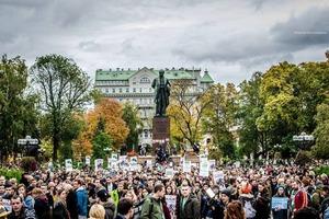 В 17 городах страны на многотысячных митингах требуют прекратить издевательства над животными