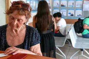 З наступного року уряд планує припинити виплачувати пенсії деяким категоріям населення. Кому не пощастило?