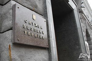 Сотрудники СБУ и ГПУ пришли в компанию «Укргаздобыча»