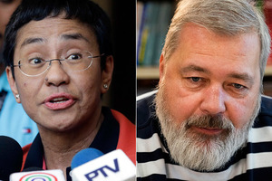 Лауреаты Нобелевской премии мира 2021 года: журналисты Мария Ресса и Дмитрий Муратов