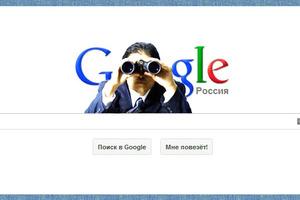 Google следит за пользователями смартфонов. Как избавиться от слежки