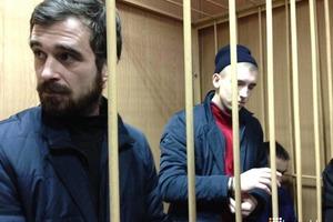 Суд над пленными украинскими моряками в РФ сделали закрытым