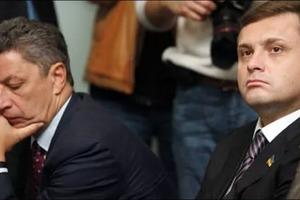 Зрада на зраде. Бойко и Левочкина исключили из фракции Оппоблока