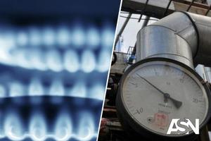 Как изменятся тарифы а газ в Украине с августа