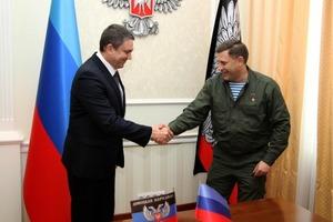 Череда диверсий в Луганске. «ЛНР» и «ДНР» объединяются