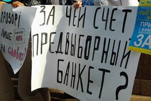 8,5 миллионов гривен государственного финансирования партий было потрачены на нецелевые нужды