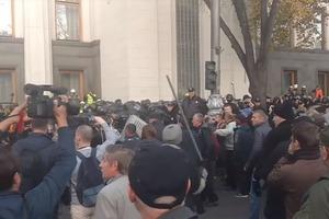 Под Радой начались новые столкновения: протестующие разбирают брусчатку