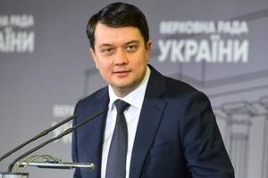 Верховна Рада осталась без главы. Разумкова отправили в отставку