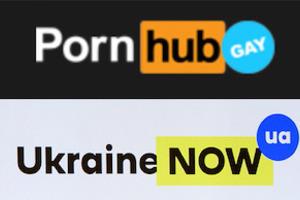 Новый бренд Украины странно похож на логотип самого крупного в мире порносайта
