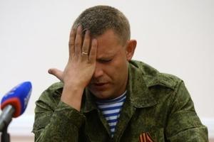 Ни холодно, ни жарко: политолог перечислил основные версии убийства Захарченко