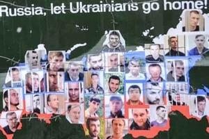 Украина требует у России освободить 64 политзаключенных