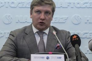 Коболев сохранил пост главы правления Нафтогаза