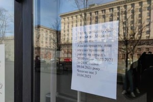 В Киеве сложилась непонятная ситуация с усилением карантина