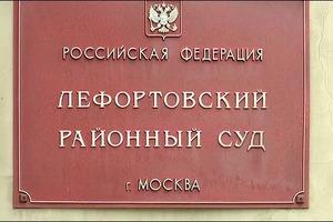 Пленных украинских моряков в РФ хотят судить в закрытом режиме